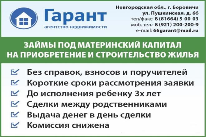 Боровичи регистрация ип пфр подключение к электронной сдаче отчетности в